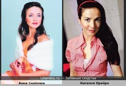 Анна Снаткина очень похожа на Наталию Орейро :))