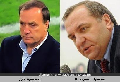 Футбольный тренер Дик Адвокат похож на главу МЧС Владимира Пучкова