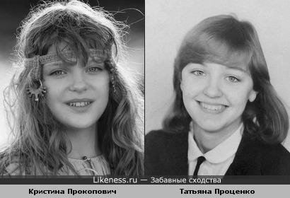 Русская красота отечественного кино