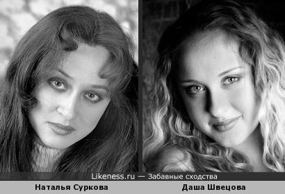 Певица и актриса. Даша Швецова похожа на Наталью Суркову