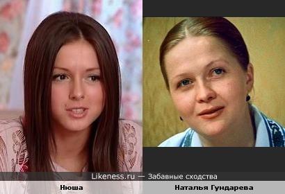Нюша похожа на Наталью Гундареву