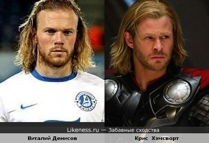 Новый игрок Локомотива Виталий Денисов похож на Тора