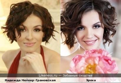 Певица Эрика и Надежда Мейхер