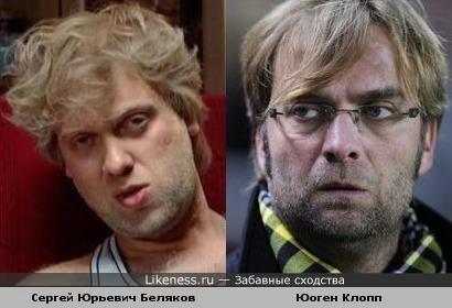 Сергей Юрьевич Беляков и Юоген Клопп