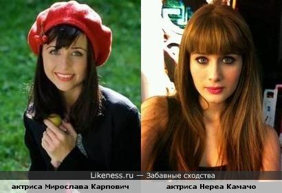 Мирослава Карпович похожа на Нереа Камачо