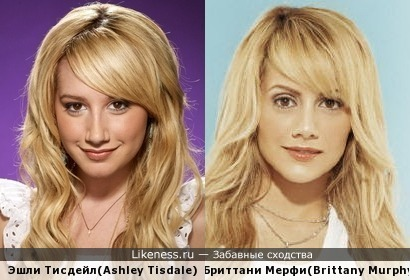 Эшли Тисдейл(Ashley Tisdale) и Бриттани Мерфи(Brittany Murphy)