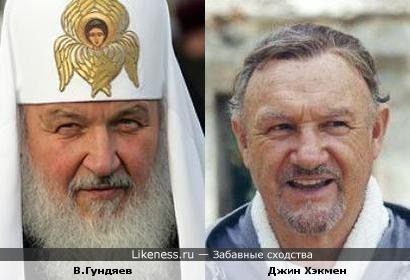Патриарх Кирил Гундяев и Джин Хэкмен