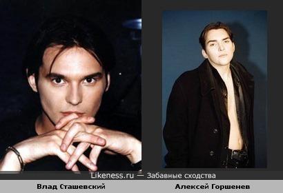 Влад Сташевский и Алексей Горшенев (Кукрыниксы)