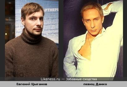 актер Евгений Цыганов и певец Данко чем-то похожи