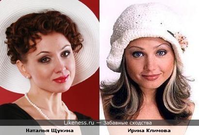 Ирина Климова похожа на Наталью Щукину