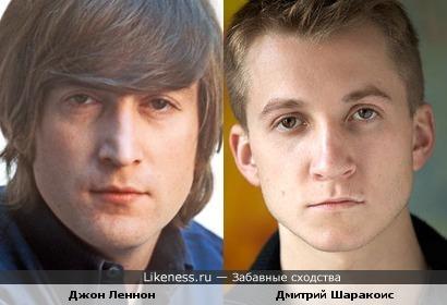 Левин и Леннон