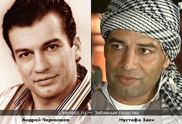 Андрей Чернышев и экстрасенс Мустафа
