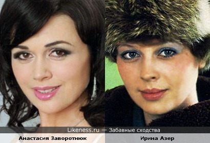 Ирина Азер и Анастасия Заворотнюк