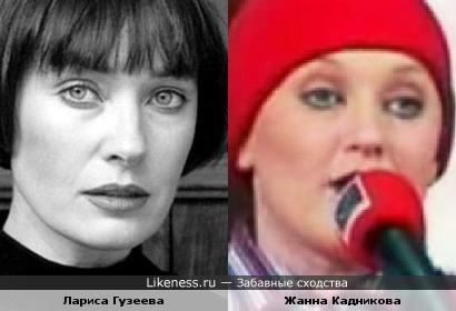 Жанка из Пармы и Лариса Гузеева