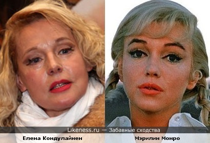В конце жизни Мэрилин Монро очень напоминала Елену Кондулайнен
