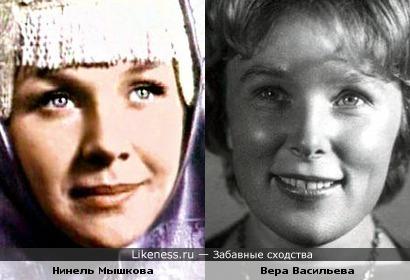 Нинель Мышкова и Вера Васильева