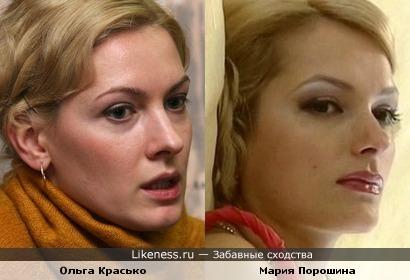 Ольга Красько и Мария Порошина