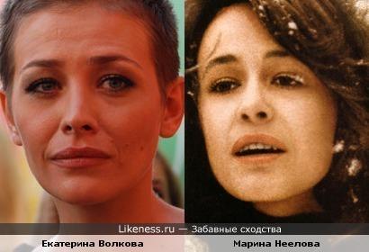 Екатерина Волкова и Марина Неелова
