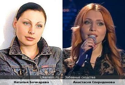 Наталья Бочкарева и Анастасия Спиридонова