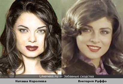 Виктория Руффо и Наташа Королева
