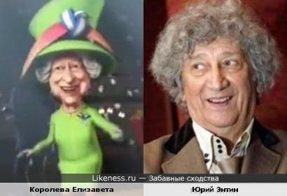 Юрий Энтин и Королева Елизавета