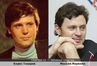 Максим Маринин похож на Бориса Токарева