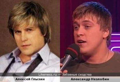 Александр Незлобин похож на Алексея Глызина
