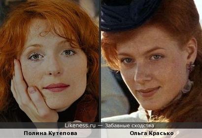 Полина Кутепова и Ольга Красько
