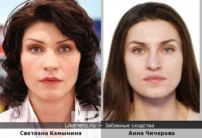 Светлана Камынина и Анна Чичерова