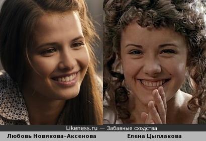 Любовь Новикова-Аксенова похожа на Елену Цыплакову