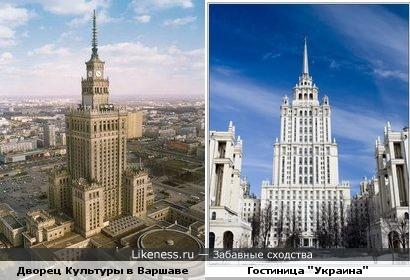 Дворец культуры в Варшаве похож на 7 сталинских высоток в Москве