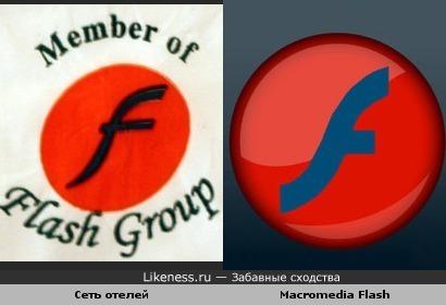 Сеть отелей в Египте позаимствовала логотип у Adobe Macromedia Flash