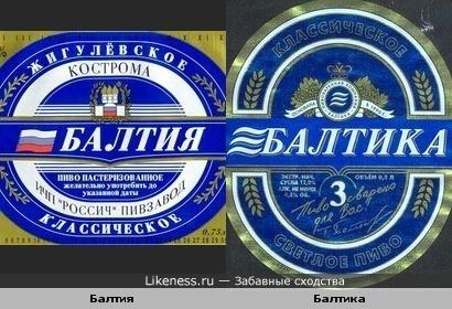 В Костроме всем так нравится пиво, что они решили выпустить своё, местное, оригинальное
