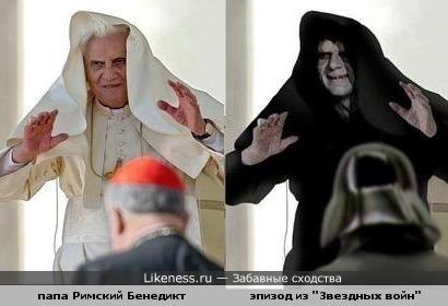 Некоторое сходство)