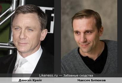 актёр Битюков похож на Крейга