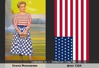 наряд Малышевой и флаг США