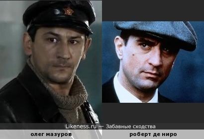 """мазуров в фильме """"черта"""