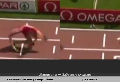 спортсмен похож на рекламу
