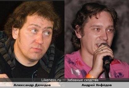 Андрей Нифёдов и Александр Демидов