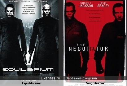 Постер фильма Negotiator похож на Equilibrium