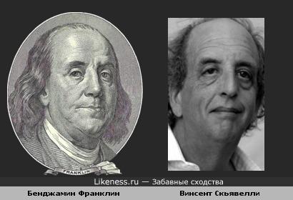 Бенджамин Франклин и Винсент Скьявелли