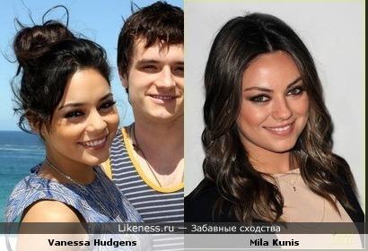 Mila Kunis и Vanessa Hudgens