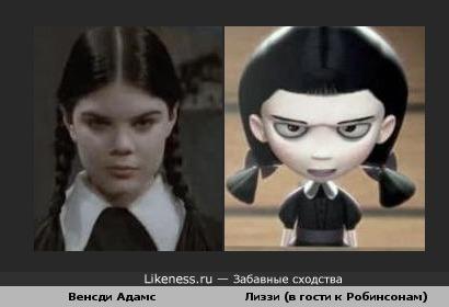 Лиззи похожа на Венсди Адамс
