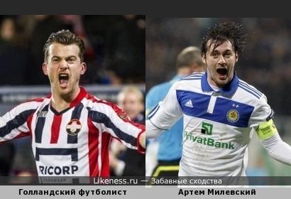 Голландский футболист похож на Артема Милевского