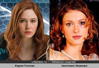Светлана Иванова похожа на Карен Гиллан