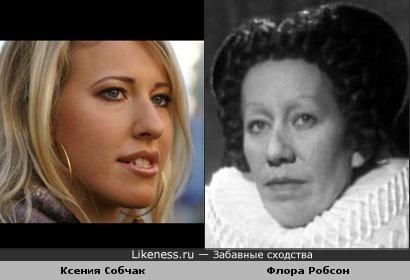Ксения Собчак и Флора Робсон в роли королевы Елизаветы