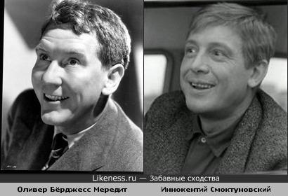 Оливер Бёрджесс Мередит напомнил Иннокентия Смоктуновского