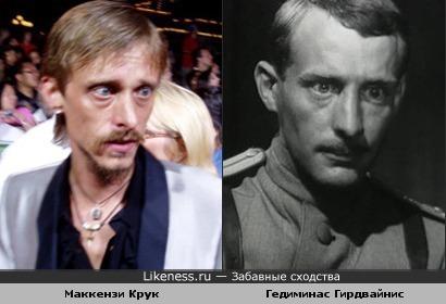 Маккензи Крук и Гедиминас Гирдвайнис