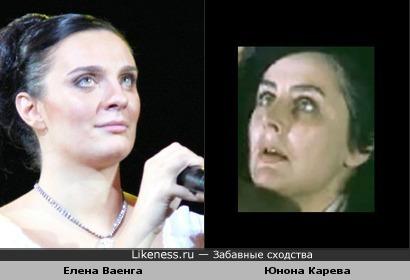 Елена Ваенга и Юнона Карева
