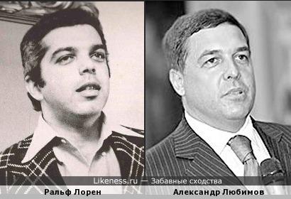 Ральф Лорен в молодости показался похожим на Александра Любимова